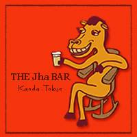The Jha Bar