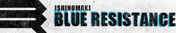Blue Resistance