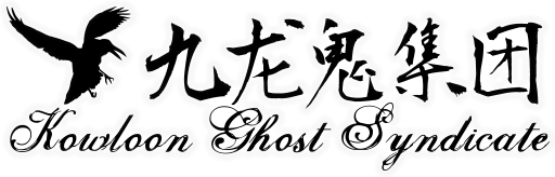Kowloon Ghost Syndicate