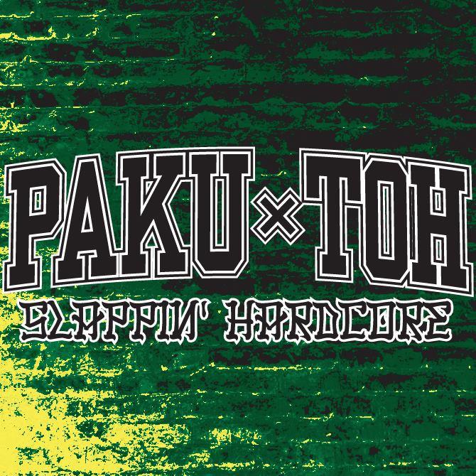 Paku-Toh