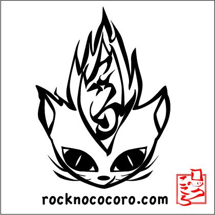 Rock no Cocoro(ロックのココロ)