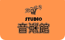 Ongakukan (Akihabara)