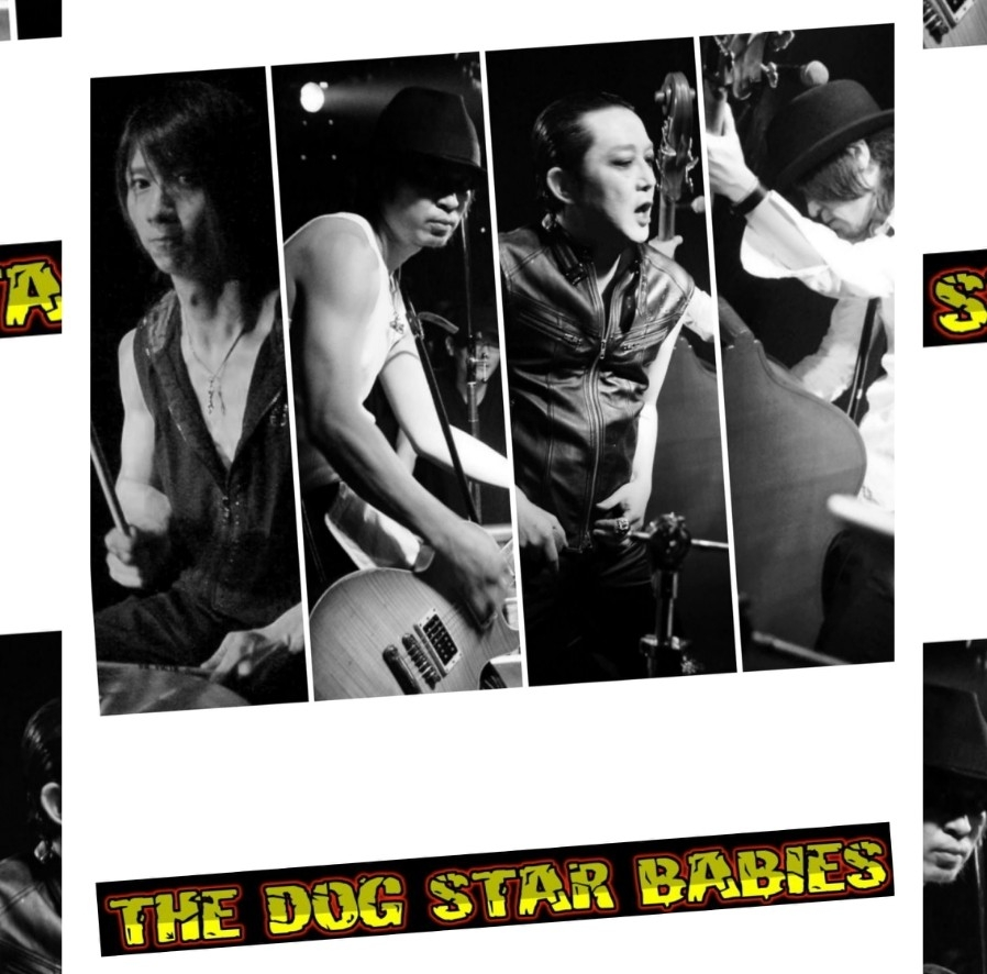 The Dog Star Babies