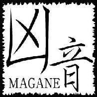 Magane(凶音)